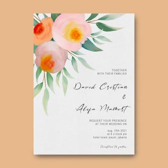 수채화 꽃 장식 결혼식 초대 카드 템플릿