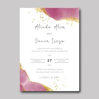 水彩の金のブラシ効果と結婚式の招待カードのテンプレート