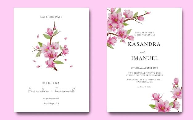 水彩ピンクの桜の装飾が施された結婚式の招待カードテンプレート