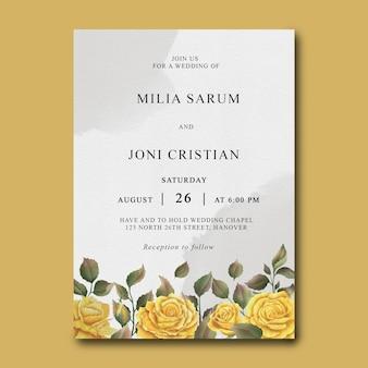 水彩のバラの花束と結婚式の招待状のテンプレート