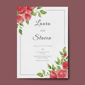 아름 다운 수채화 장미와 결혼식 초대장 서식 파일