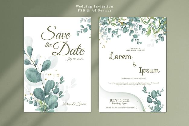 Шаблон приглашения на свадьбу с эвкалиптом