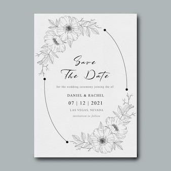 花の花束スケッチフレームの結婚式の招待状のテンプレート