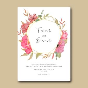 花と結婚式の招待状のテンプレート水彩画