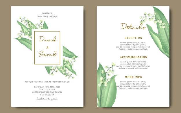 Шаблон свадебного приглашения с ландышом