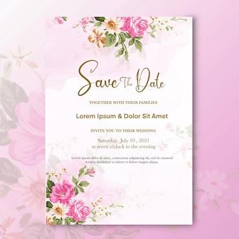 ピンクの水彩花と結婚式の招待状のテンプレート
