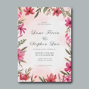 水彩画の花のフレームと結婚式の招待状のテンプレート