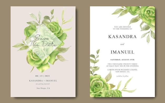 Шаблон свадебного приглашения с акварельными зелеными розами