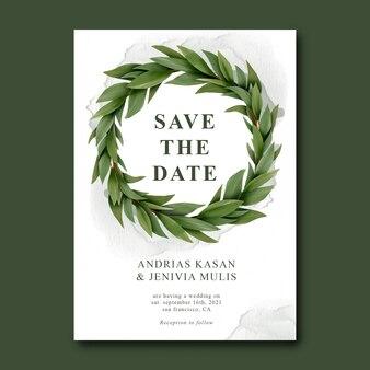 수채화 잎 부케와 결혼식 초대장 서식 파일
