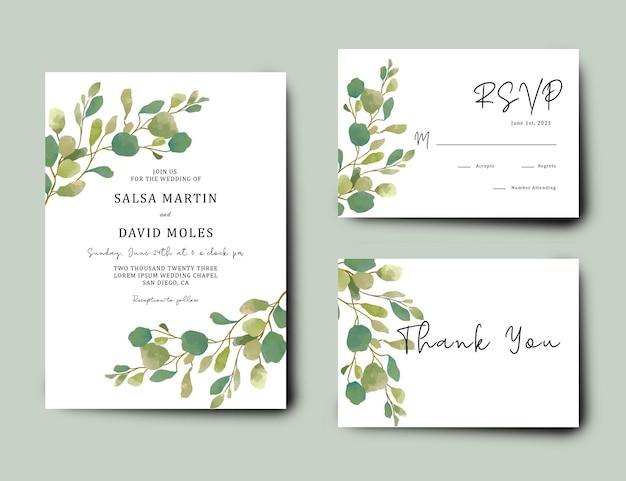 水彩の葉の装飾と結婚式の招待状のテンプレート