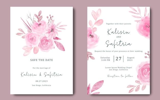 Шаблон свадебного приглашения с акварельными розовыми цветами