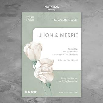 결혼식 초대장 템플릿