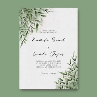 結婚式の招待状のテンプレートと水彩風のリーフフレーム