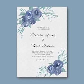 水彩の葉と花の結婚式の招待状のテンプレート
