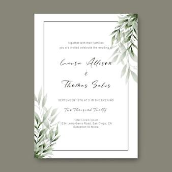 水彩風の葉のフレームと結婚式の招待状のテンプレート