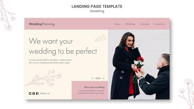 웨딩 랜딩 페이지 무료 PSD 파일