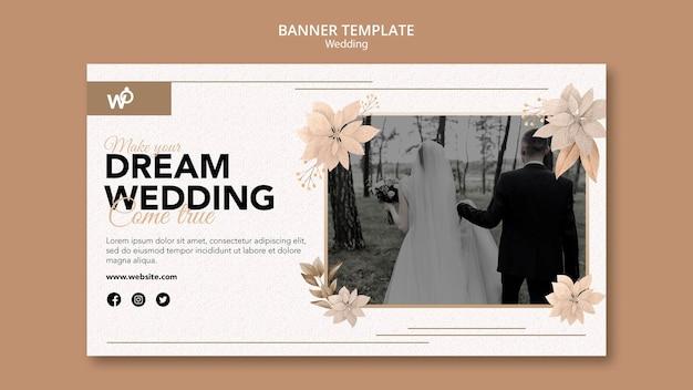 결혼식 주최자 배너 서식 파일