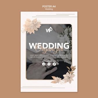 Шаблон плаката организатора свадьбы