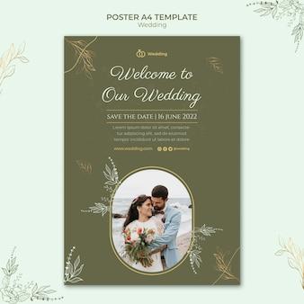 写真付きの結婚式のポスターテンプレート