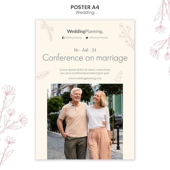 웨딩 포스터 템플릿 무료 PSD 파일