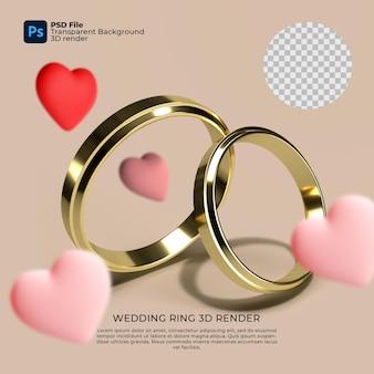 結婚指輪の3dレンダリングを透明にする