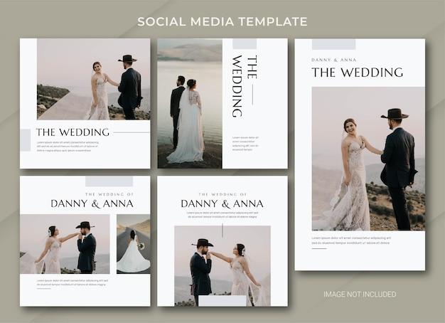 結婚式のソーシャルメディア投稿バンドルテンプレート