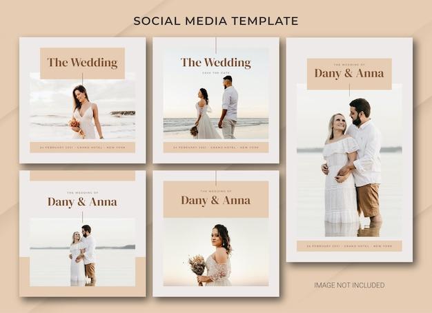 웨딩 소셜 미디어 게시물 번들 템플릿