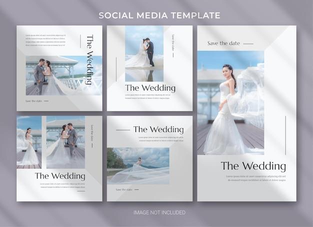 Шаблон свадебного поста в социальных сетях