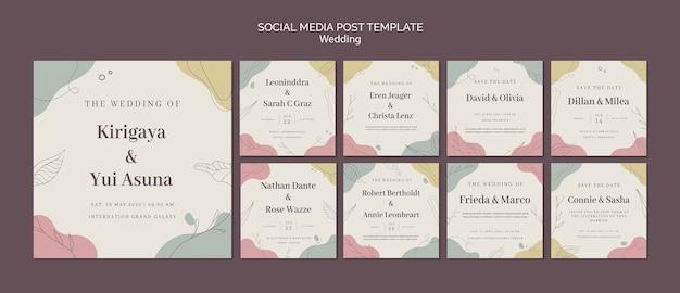 엽서 템플릿-웨딩 소셜 미디어