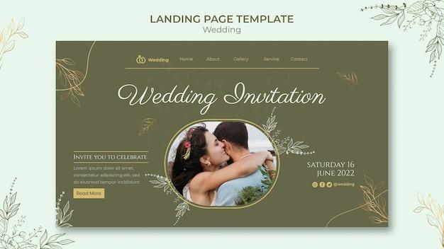 Свадебный веб-шаблон с фото