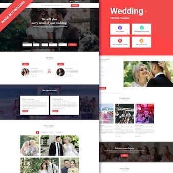 Свадебный веб-интерфейс