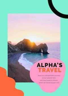 代理店の広告ポスターのための週末の休暇旅行テンプレートpsd