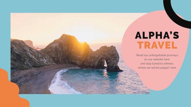 대행사 광고 프리젠 테이션을위한 주말 휴가 여행 템플릿 psd
