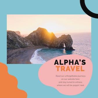 代理店広告ソーシャルメディア広告のための週末の休暇旅行テンプレートpsd