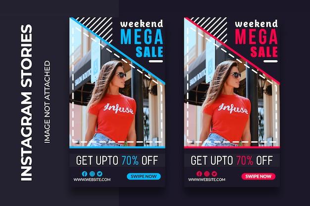 Weekend мега распродажа социальные веб-баннеры