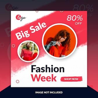 주말 특별 판매 소셜 미디어 웹 배너