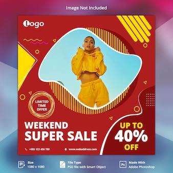 Weekend super sale баннер в социальных сетях