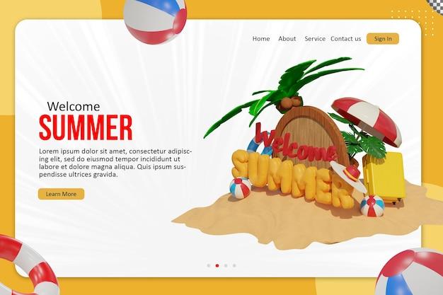 Дизайн шаблона летней посадочной страницы welcom