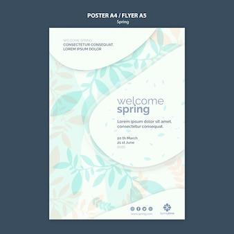 Приветственный весенний шаблон постера