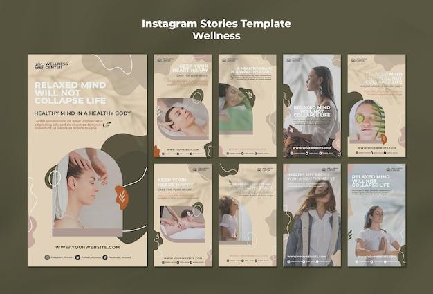 Набор историй о здоровье в социальных сетях