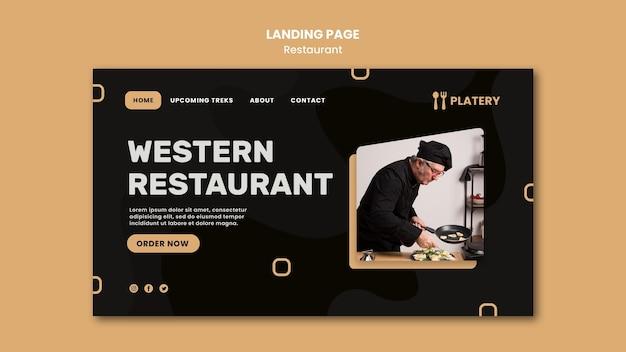 Modello di pagina di destinazione di apertura del ristorante occidentale