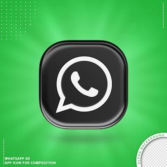 Значок применения whatsapp для композиции черный