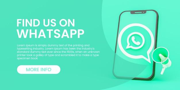 Whatsapp 배너 템플릿