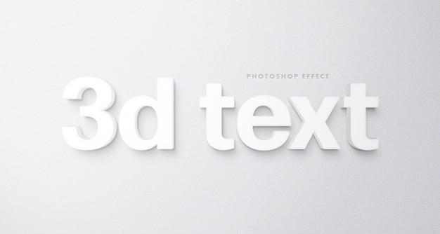 흰색 3d 텍스트 효과 템플릿