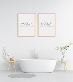 프레임이있는 흰색 욕실