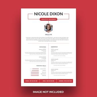 赤と白の履歴書テンプレート