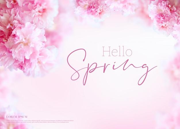 白いフレームこんにちは春バナー