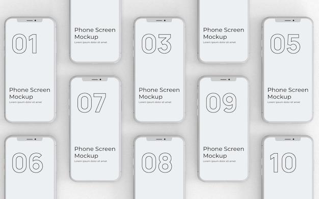 백색 전화 화면 이랑 평면도