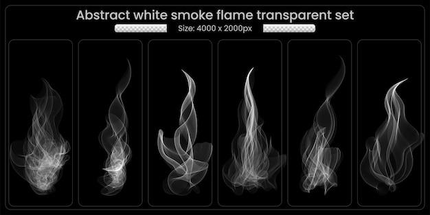 Белый дым прозрачный набор на черном фоне