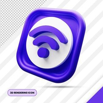 Значок рендеринга wi-fi 3d